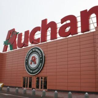 Работа в Польше на складе Auchan