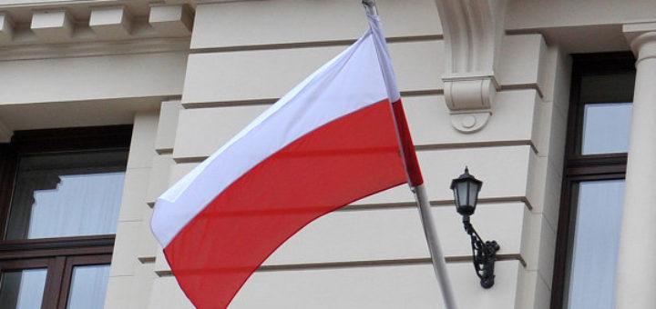 Свежайшие новости в Польше