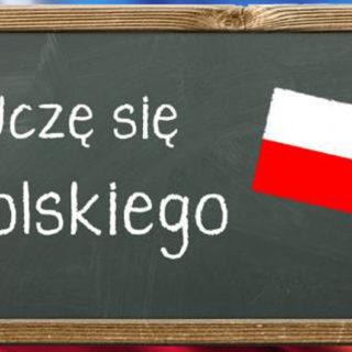 10 советов по изучению польского языка