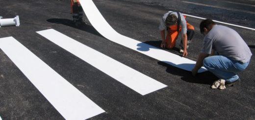 Работа в Польше на разметке дороги