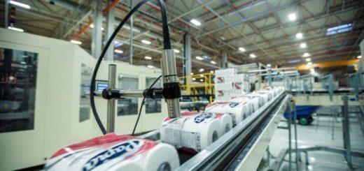 Работа в Польше для на складе P&G