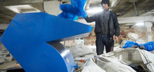 Работа в Польше на сортировке целлофана