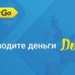 Самый дешевый способ перевести деньги из Польши в Украину