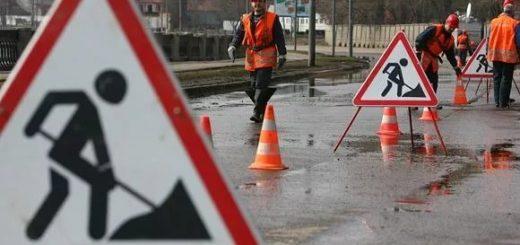 Работа в Польше на дорожные работы