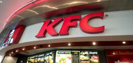 Работа в Польше в ресторане KFC