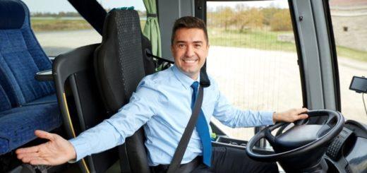 Работа в Польше для водителя автобуса