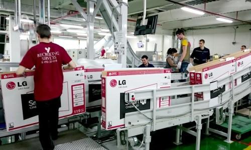 Работа в Польше на производстве LG