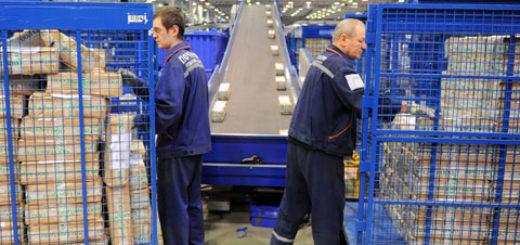 Работа в Польше на складе почты