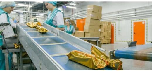 Работа в Польше упаковка полуфабрикатов