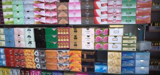 Работа в Чехии на складе парфюмерии